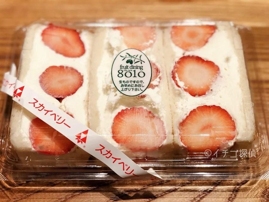 イチゴ探偵 極厚の苺サンド!宇都宮「パレット」のスカイベリー苺サンドが恵比寿に登場!