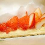 イチゴ探偵|【実食】キルフェボン関東限定「なつみずきのタルト」夏いちご使用の贅沢な味わい!