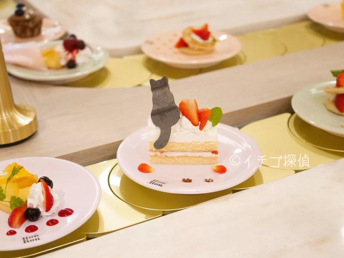 【実食】回転スイーツ食べ放題!原宿「カフェロンロン」ネコのケーキがかわいすぎる!