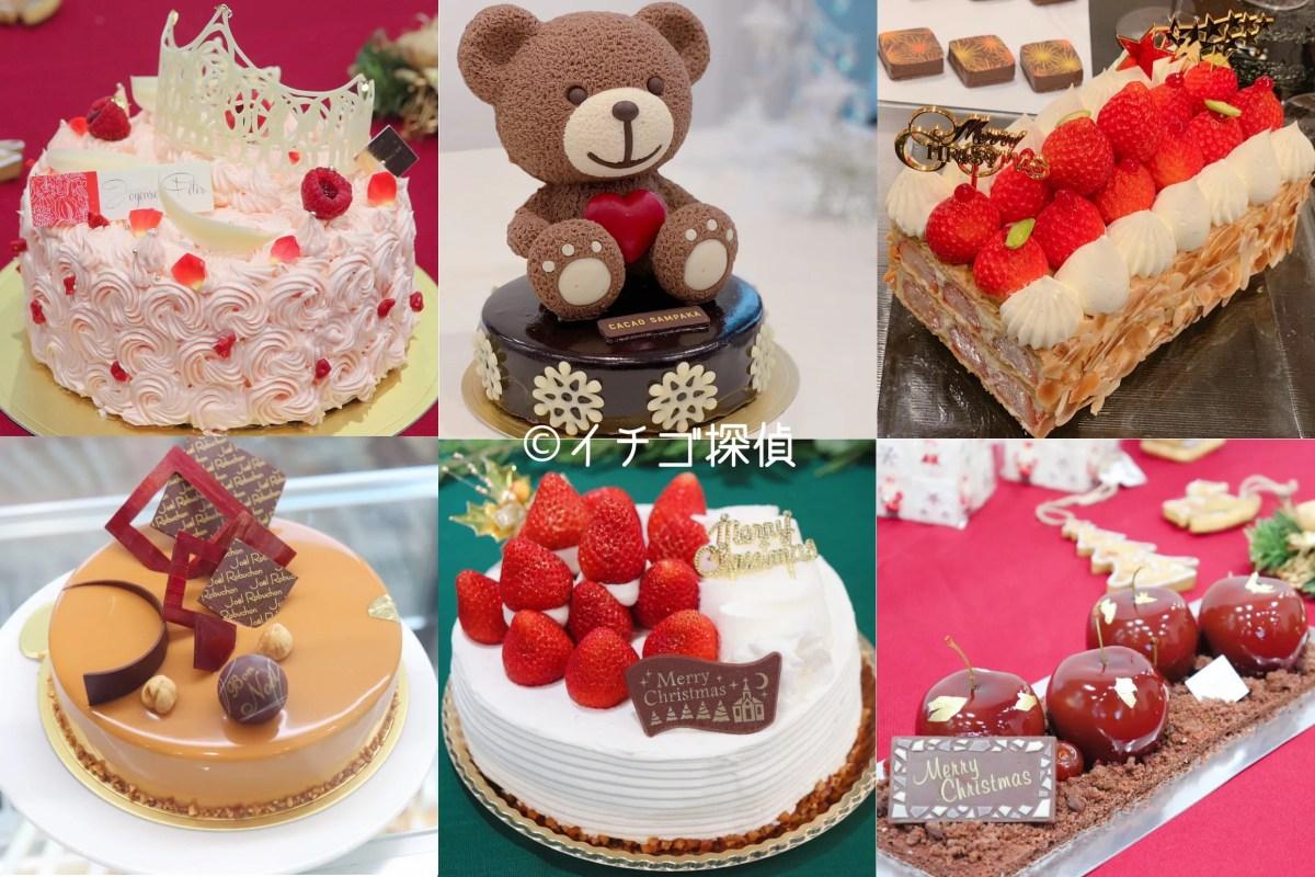 2018【クリスマスケーキまとめ】デパート・ホテル・通販の予約&購入最新情報!