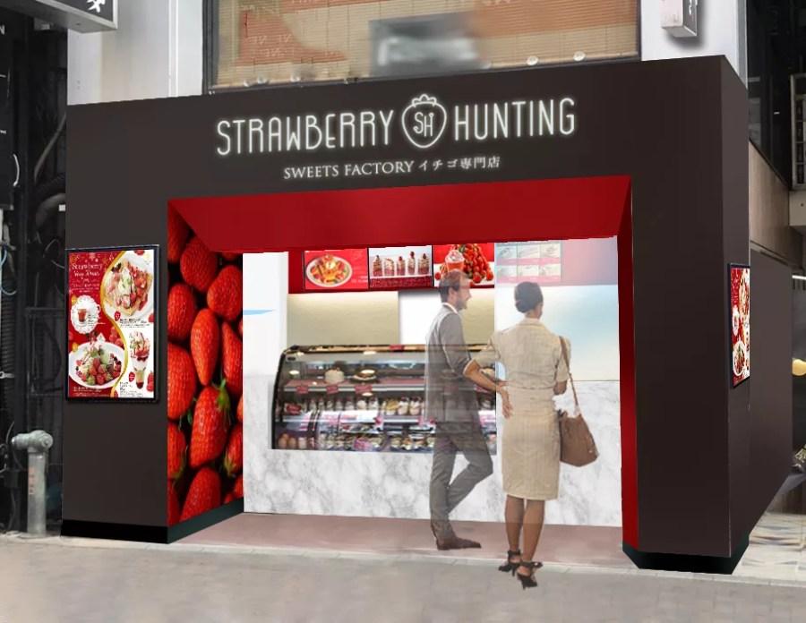 名古屋にイチゴ専門店「STRAWBERRY HUNTING(ストロベリーハンティング)」オープン!苺のケーキやスイーツが登場!