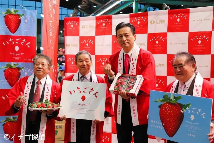 【いちごさん】佐賀県の新品種いちごが大田市場で初荷式!高糖度の注目苺を実食してきました!