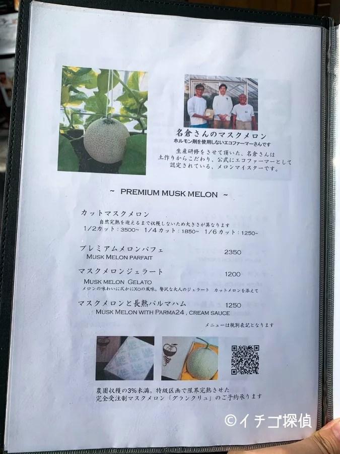 【Fruit Chef(フルーツシェフ)】あまおうクロワッサンサンドに新品種「いちごさん」入りのいちごパフェ!