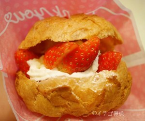 【ビアードパパ】「苺ショートシュークリーム」カスタードと生クリームの二層仕立て!