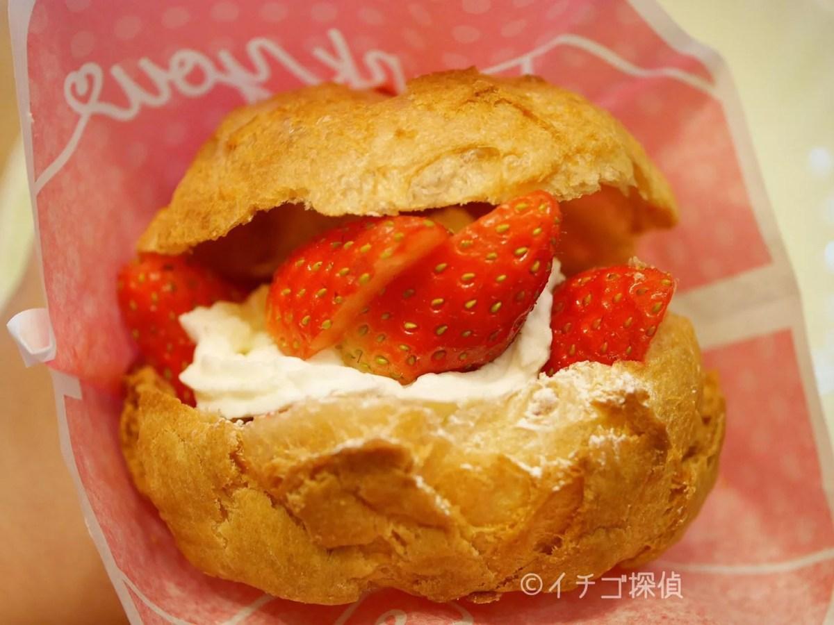 ビアードパパ 苺ショートシュークリーム 店舗限定 期間限定 いちご