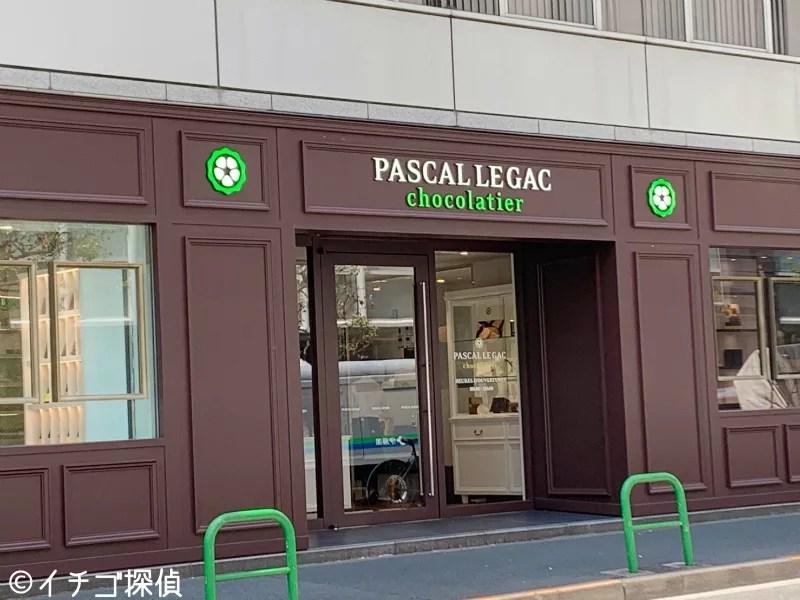 パスカルルガック東京 パルフェフルーリー 花ひらくパフェ いちごパフェ あまりん 溜池山王駅