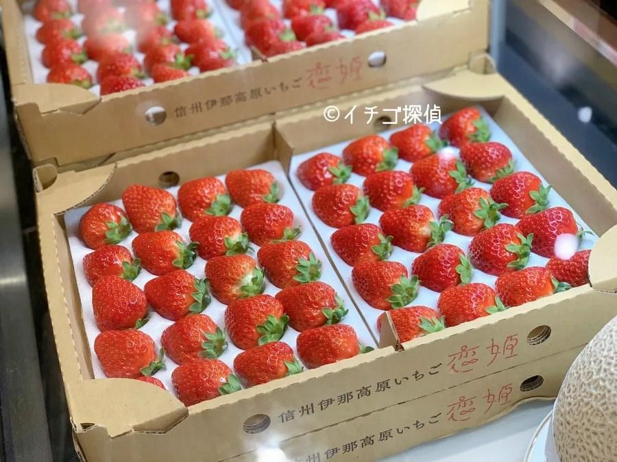 資生堂パーラー【なつみずきのスペシャルストロベリーパフェ】を実食!日本橋三越限定のフルーツサンドも!
