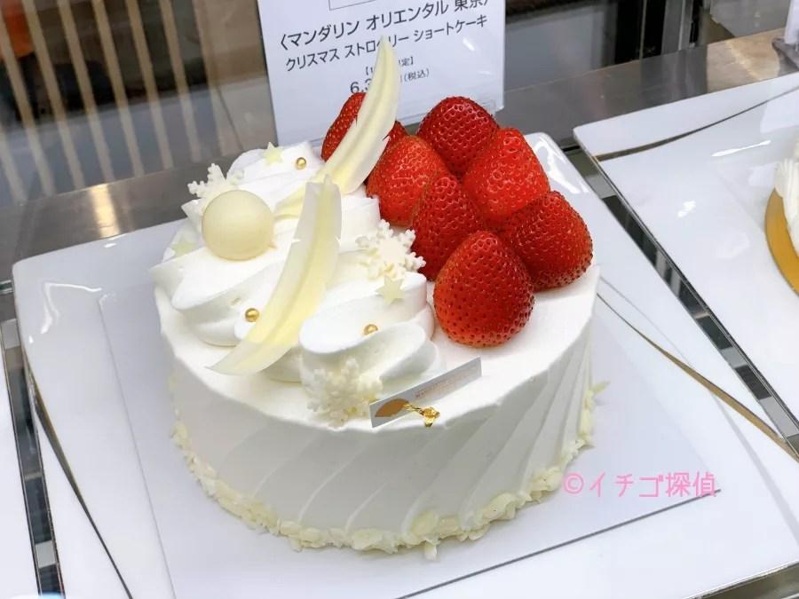 【実食】日本橋三越のクリスマスケーキ!東京會舘「苺のクリスマスマロンシャンテリー」にバラのケーキも!