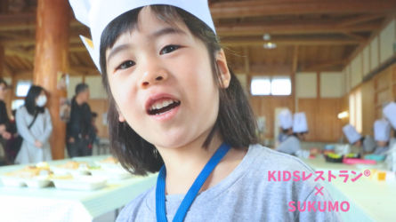 kidsレストラン ,宿毛,高知,苺ママ,キッズレストラン71