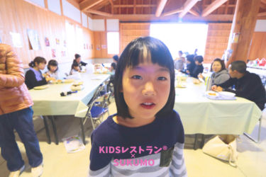 kidsレストラン ,宿毛,高知,苺ママ,キッズレストラン35