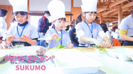 kidsレストラン ,宿毛,高知,苺ママ,キッズレストラン45
