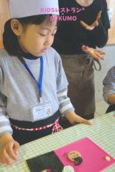kidsレストラン ,宿毛,高知,苺ママ,キッズレストラン6