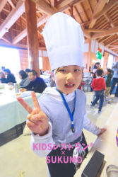 kidsレストラン ,宿毛,高知,苺ママ,キッズレストラン34