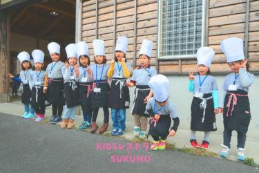 kidsレストラン ,宿毛,高知,苺ママ,キッズレストラン22