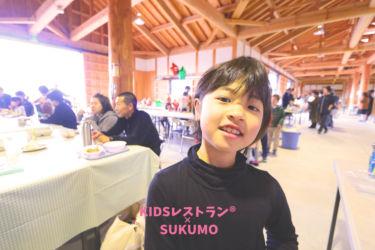 kidsレストラン ,宿毛,高知,苺ママ,キッズレストラン36