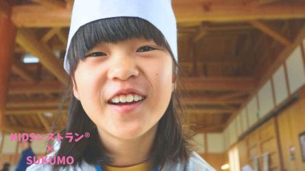 kidsレストラン ,宿毛,高知,苺ママ,キッズレストラン70