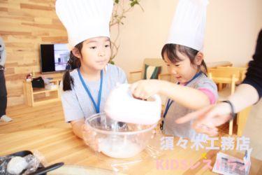 KIDSレストラン,須々木工務店IMG_9787-067