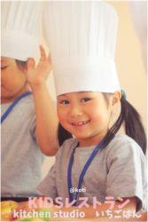 KIDSレストランkotiIMG_0417-022