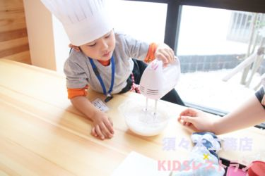 KIDSレストラン,須々木工務店IMG_9811-076