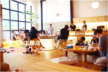 KIDSレストラン,須々木工務店IMG_5774-048