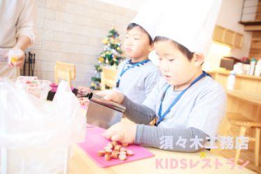 KIDSレストラン,須々木工務店IMG_9631-004