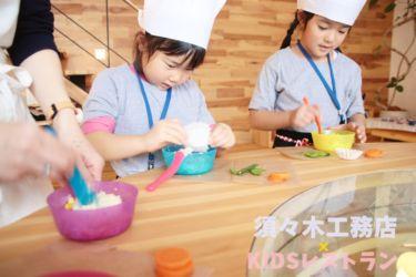 KIDSレストラン,須々木工務店IMG_9844-091