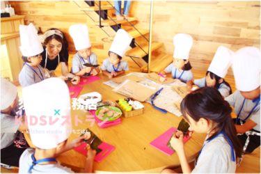 KIDSレストラン,須々木工務店IMG_5650-036