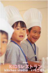 KIDSレストランkotiIMG_0421-026