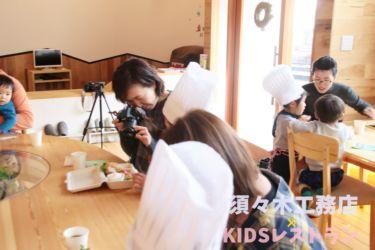 KIDSレストラン,須々木工務店IMG_9742-048