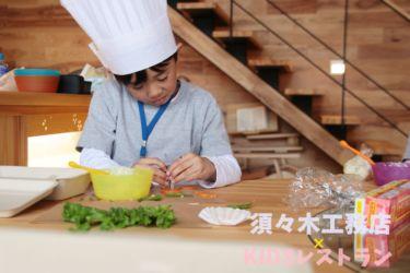 KIDSレストラン,須々木工務店IMG_9702-032