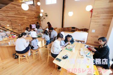KIDSレストラン,須々木工務店IMG_9932-133
