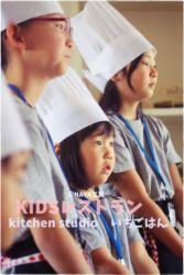 KIDSレストランNAYA工房1IMG_0301-006