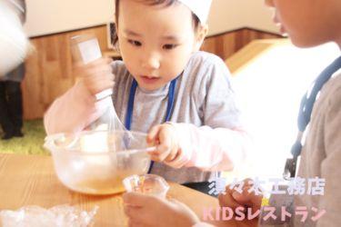 KIDSレストラン,須々木工務店IMG_9642-008