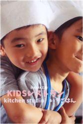 KIDSレストランNAYA工房1IMG_0336-039