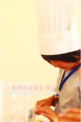 KIDSレストランkotiIMG_4538-139