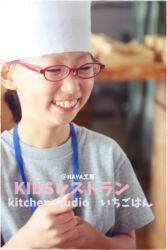 KIDSレストランNAYA工房1IMG_0313-018