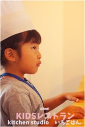 KIDSレストランkotiIMG_0458-052