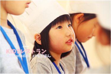 KIDSレストランkotiIMG_4546-049