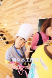KIDSレストラン,須々木工務店IMG_9939-022