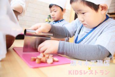 KIDSレストラン,須々木工務店IMG_9632-005