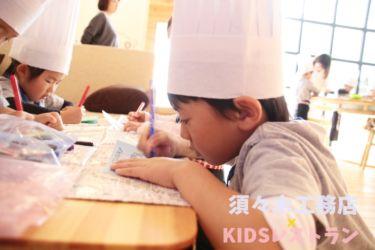 KIDSレストラン,須々木工務店IMG_9680-024