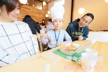 KIDSレストラン,須々木工務店IMG_9928-130
