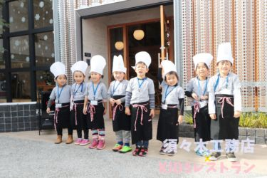 KIDSレストラン,須々木工務店IMG_9721-039
