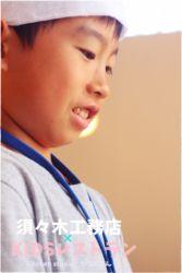 KIDSレストラン,須々木工務店IMG_0637-022