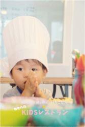 KIDSレストラン,敬老の日,日山ごはんIMG_7417-007