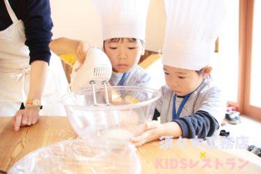 KIDSレストラン,須々木工務店IMG_9786-066