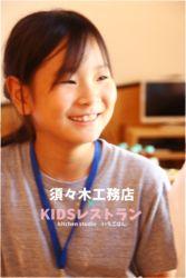 KIDSレストラン,須々木工務店IMG_5624-032