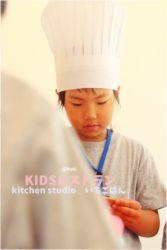 KIDSレストランkotiIMG_4443-125