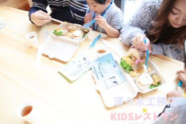 KIDSレストラン,須々木工務店IMG_9756-053