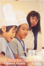 KIDSレストランkotiIMG_0415-020